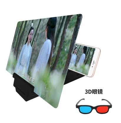 新款18寸手機螢幕放大器高清1080P藍光護眼神器3D視頻放大鏡16寸