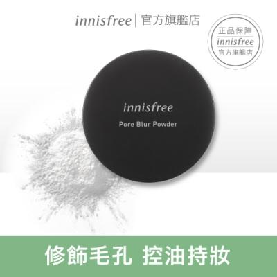 innisfree 完美無瑕親膚蜜粉 11g