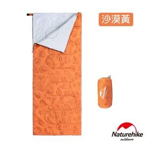 Naturehike S150舒適透氣便攜式信封睡袋 童趣款 沙漠黃