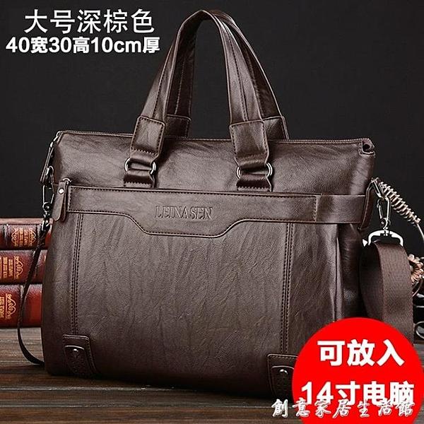 休閒商務男包手提包男士包包單肩橫款男款皮包軟皮中年公務大容量