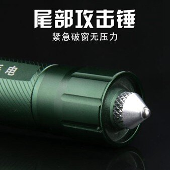 led手電筒強光超亮可充電多功能遠射特種兵戶外家用防水5000 樂活 全館八八折