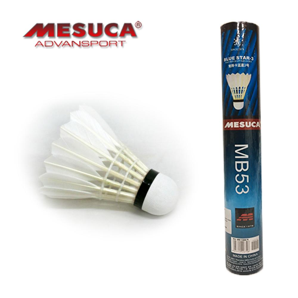 MESUCA 藍星三號羽球 MB53