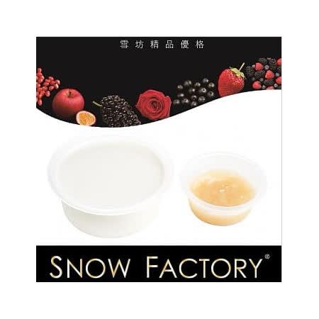 【雪坊Snow Factory】鮮果優格-香蜜芭樂口味(160g優格+30g果醬/組)