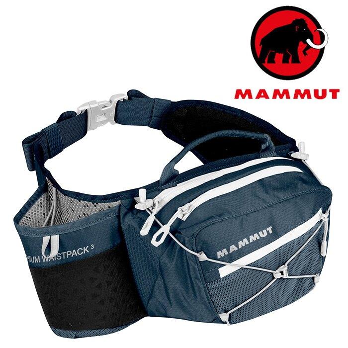 【Mammut 長毛象 瑞士】Lithium 腰包 隨身包 旅行包 運動腰包 水壺腰包 冠藍鴉 (00741-50011)