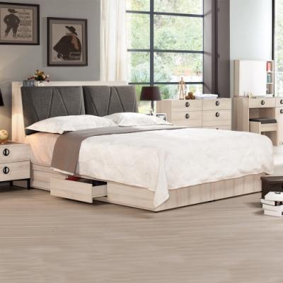 Boden-達克6尺雙人加大床組(床頭箱+三抽收納床底)(不含床墊)
