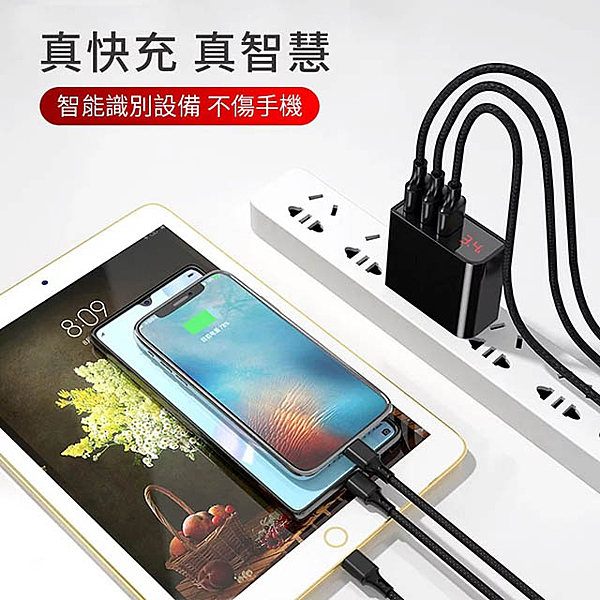 智慧型電流電壓顯示 大電流3.4A 三孔USB充電器