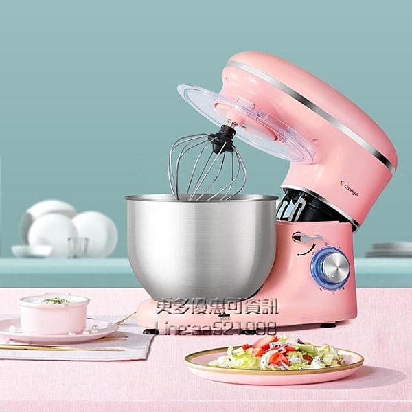 小型家用和面機全自動揉面機拌面機攪拌活面機多功能廚師機 每日特惠NMS
