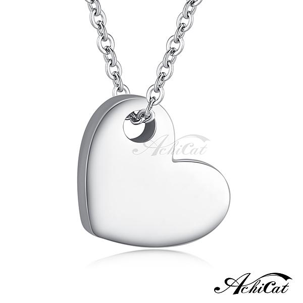 AchiCat 項鍊 白鋼項鍊 心戀心 愛心項鍊 附鋼鍊 生日禮物 銀色款C9009