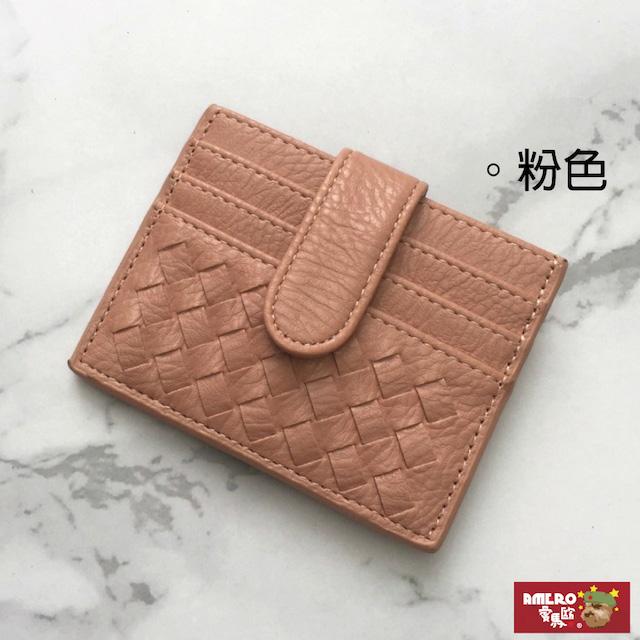 【AMERO】女包 超薄編織卡夾包 手工編織 卡夾包 票券袋 雙面可放 信用卡套 迷你卡片包
