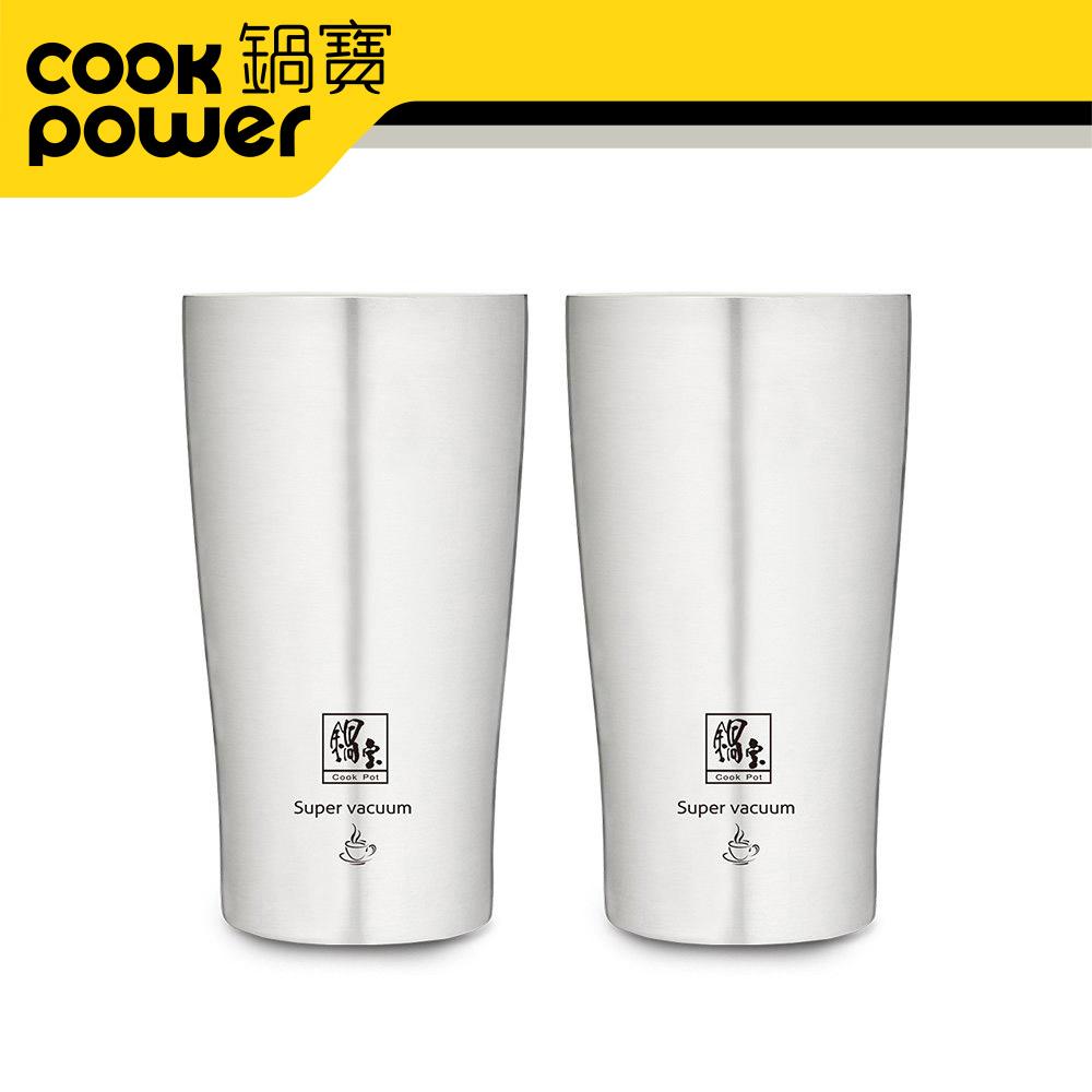 鍋寶 316不鏽鋼內陶瓷杯490ml-2入組 EO-SVCT3649Z2