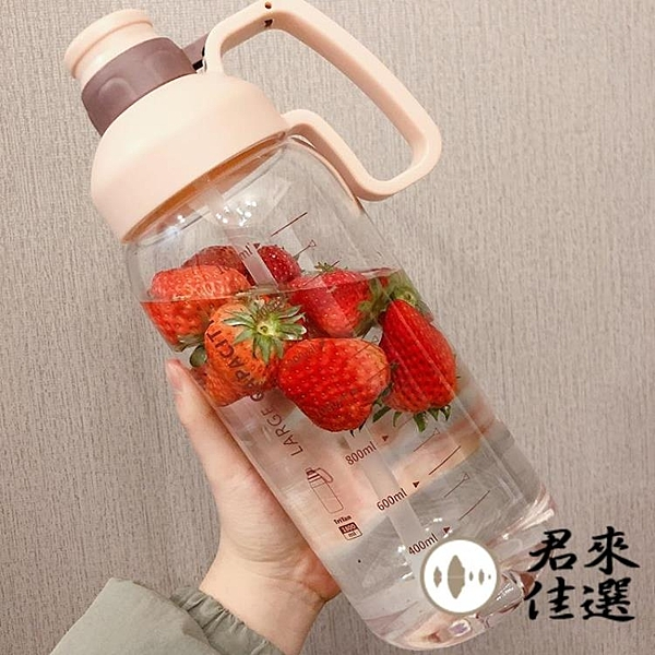 大容量1.8L塑膠水杯便攜水瓶吸管冷水壺戶外水瓶運動水壺【君來佳選】