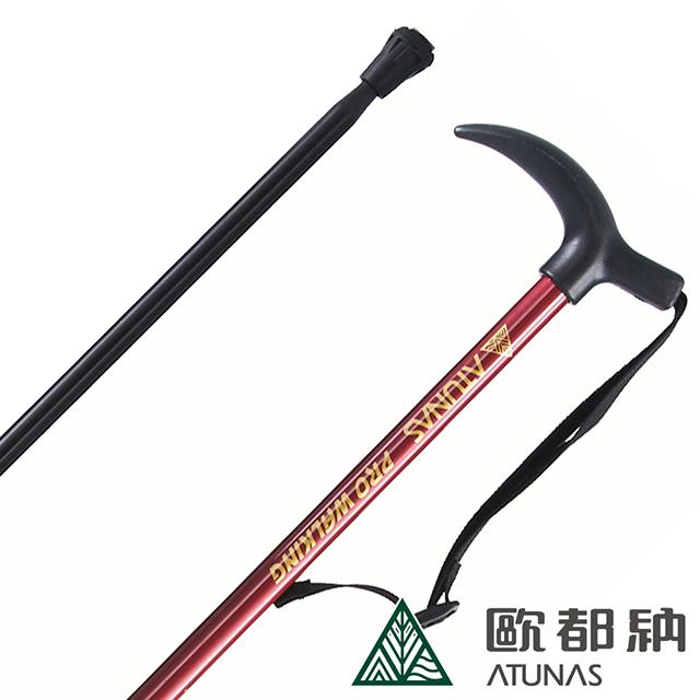 【ATUNAS 歐都納】拐杖型三節登山杖105/56 (A1WSBB77N 酒紅/T字/鋁合金/腕帶/伸縮/登山款)