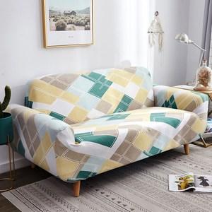 【歐卓拉】輕快生活彈性沙發套-1人座
