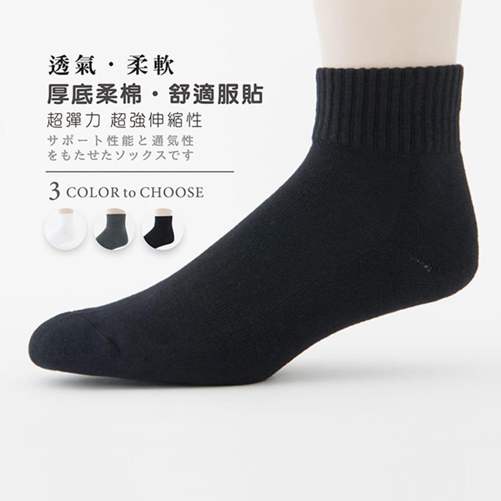 【老船長】(961-24)抗菌消臭氣墊運動襪-男款