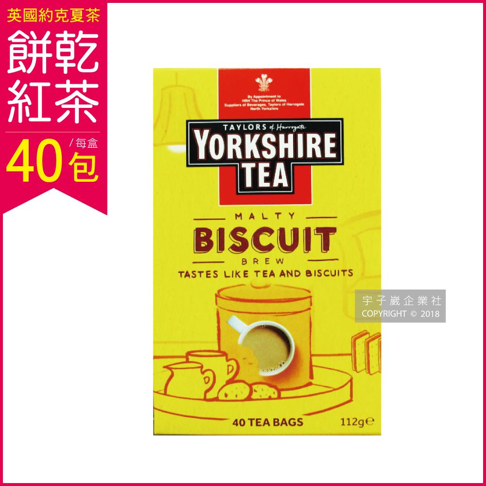英國Taylors泰勒茶 約克夏茶 餅乾紅茶(40入/盒)