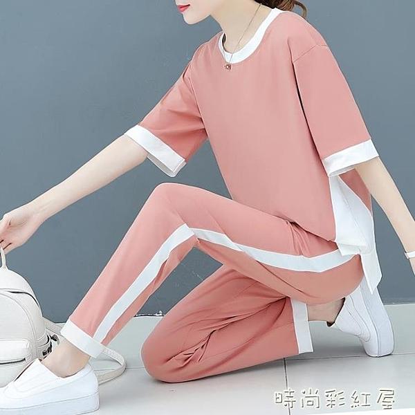 純棉運動休閒套裝女2020年新款洋氣短袖闊腿褲春裝時尚兩件套夏季「時尚彩紅屋」