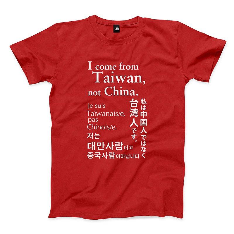 我是台灣人 - 直式 - 紅 - 中性版T恤