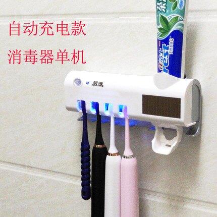 牙刷消毒器 智慧牙刷消毒器家用紫外線殺菌免打孔衛生間置物架壁掛收納牙刷架『XY3323』