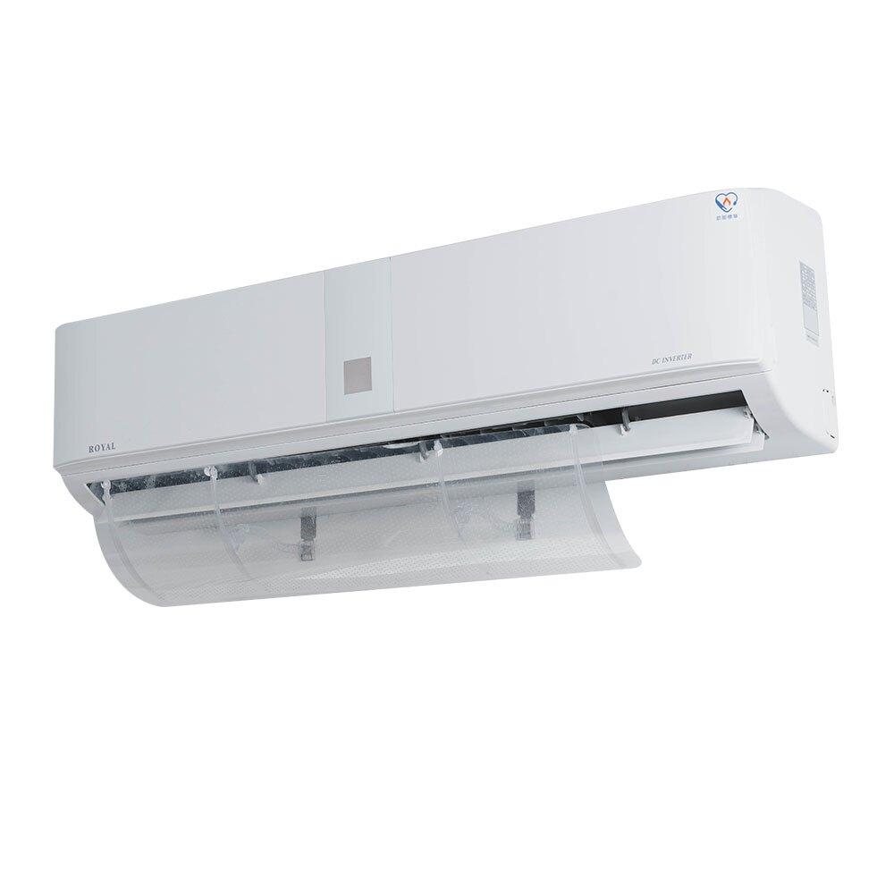 空調擋板 冷氣擋風板 導風板 冷氣擋板 免打孔 無痕 檔風板【U013】