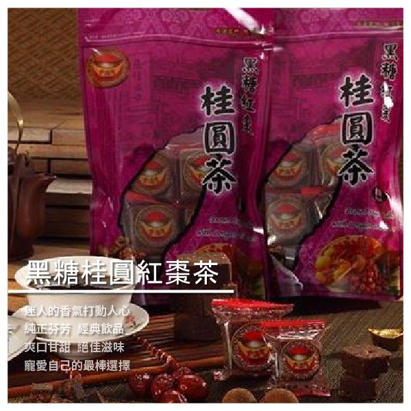 【金滿堂】黑糖桂圓紅棗茶 400g/入