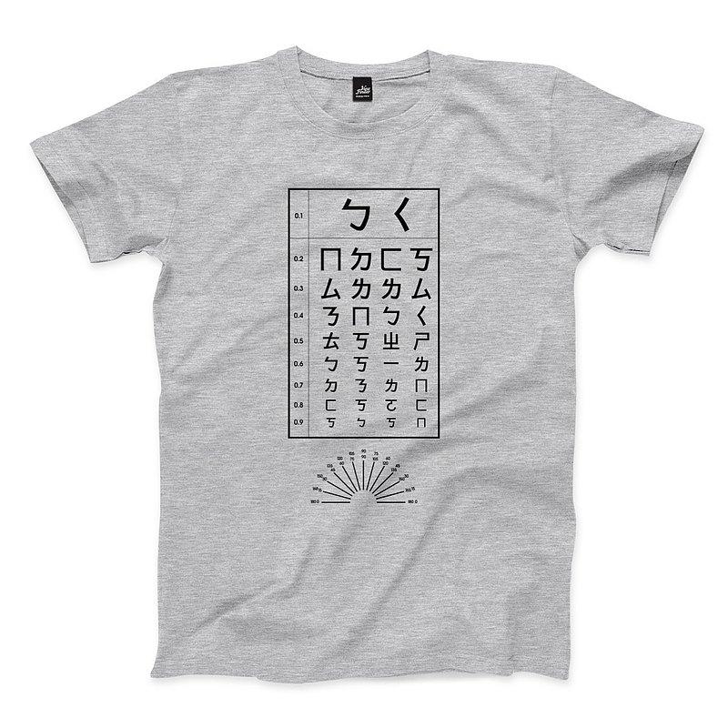 ㄇㄉㄈㄎ不選字視力檢查上衣 - 深麻灰 - 中性版T恤