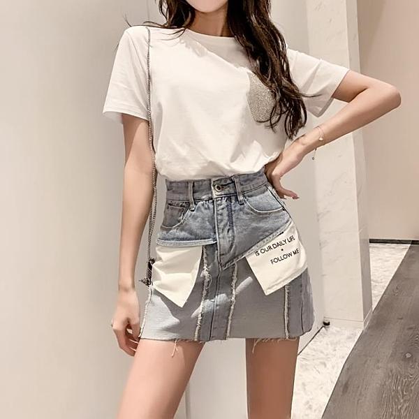 牛仔半身裙 2020夏季新款包裙女裝設計感小眾牛仔短裙高腰a字包臀半身裙子潮【夏季促銷】