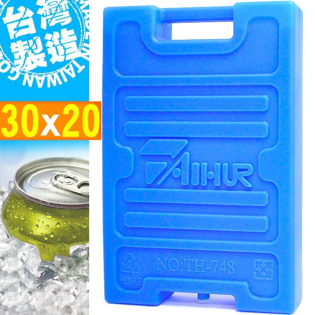 台灣製造TAIHUR保冰磚(大)   保冷磚凍磚