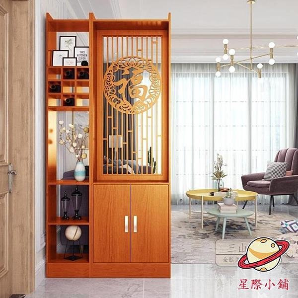 玄關屏風櫃 中式屏風隔斷現代簡約座屏客廳臥室木質玄關柜置物架酒柜裝飾架-星際小舖JY