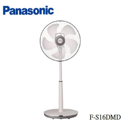 【Panasonic 國際 】16吋 6段速微電腦遙控 ECO溫控 DC直流電風扇 F-S16DMD