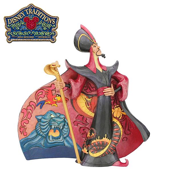 【正版授權】Enesco 賈方 塑像 公仔 精品雕塑 阿拉丁 迪士尼 Disney - 219339