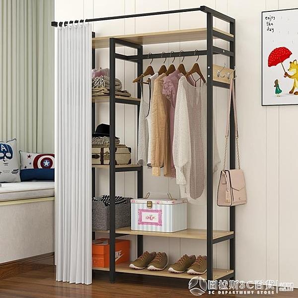 鐵藝衣帽架落地家用開放式衣柜臥室簡易掛衣架防塵衣服架子置物架QM 圖拉斯3C百貨