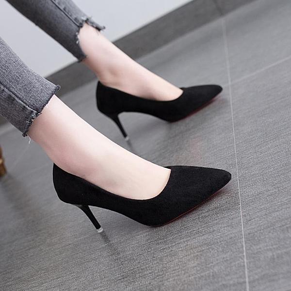 黑色絨面高跟鞋 尖頭細跟中跟優雅百搭職業OL鞋 工作面試單鞋5cm7cm TR412『紅袖伊人』