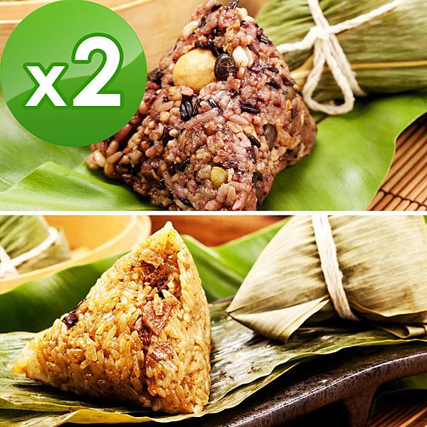 樂活e棧-三低招牌素滷粽子+三低素食養生粽子(6顆/包,共2包)