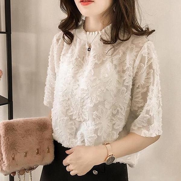 歐洲站夏新款短袖女甜美蕾絲上衣修身顯瘦洋氣小衫流行雪紡衫 - 風尚3C