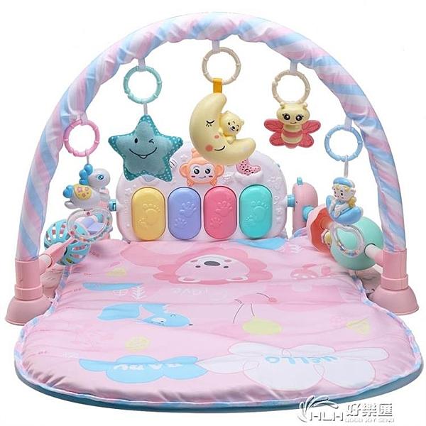 嬰兒用品大全新生兒禮盒初生剛出生寶寶衣服玩具滿月禮物套裝母嬰 好樂匯