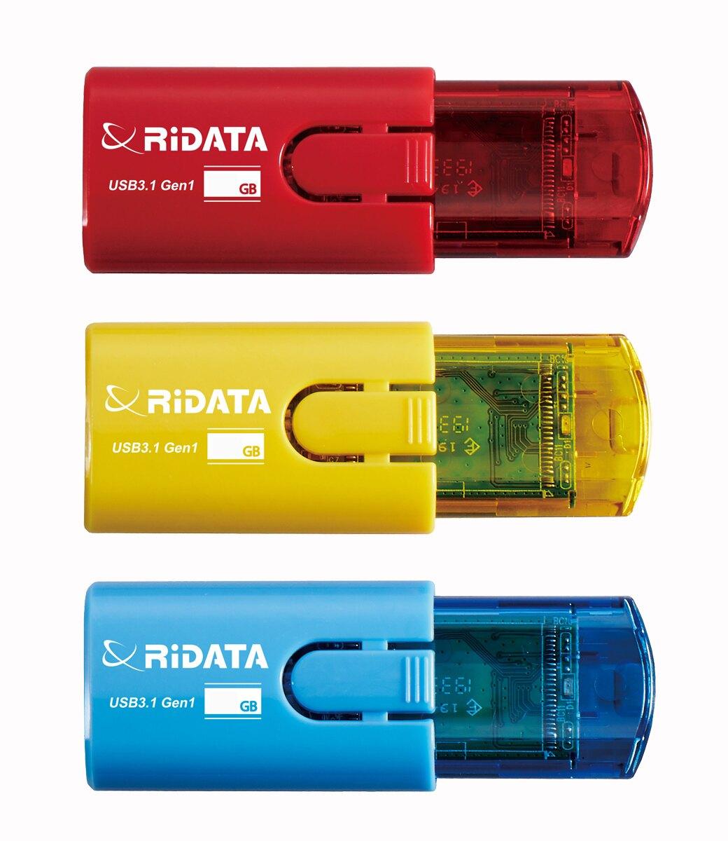 【RiDATA錸德】 進擊碟 USB3.1 /個 HD18 32GB (顏色隨機出貨)