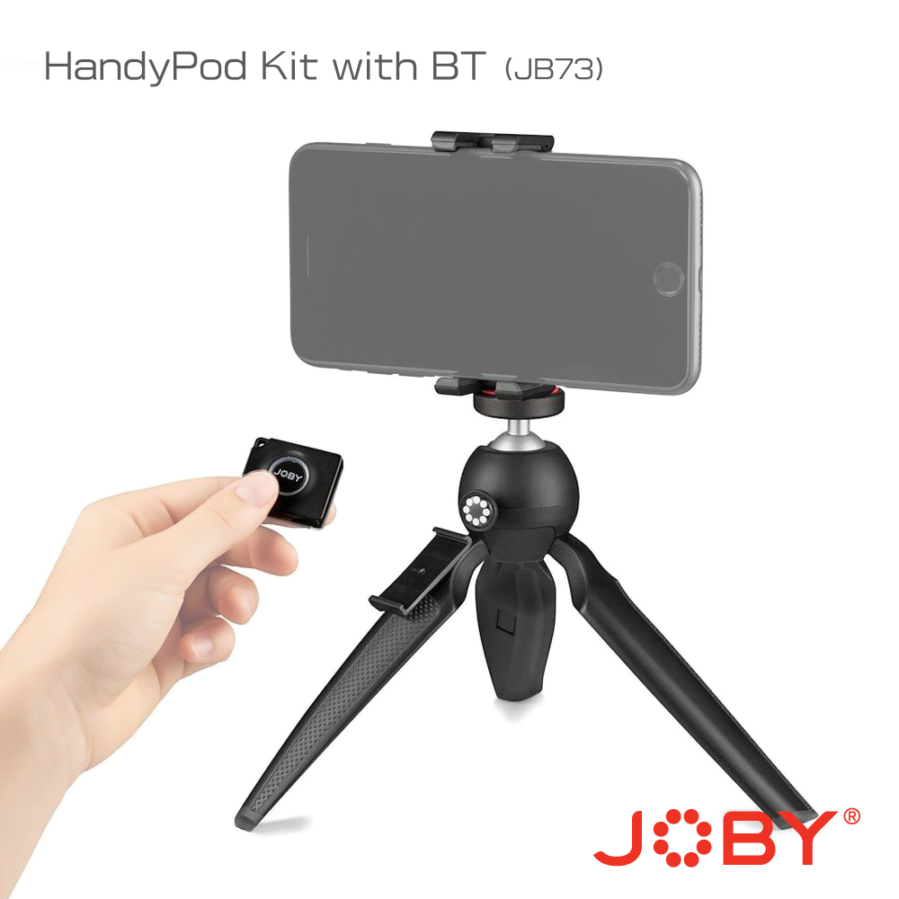 JOBY 握把腳架 (JB73) 手機、相機用+BT HandyPod Kit with BT 迷你三腳架 藍牙遙控器 HandyPod Mobile Plus