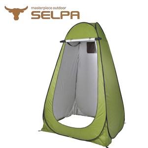 【韓國SELPA】戶外單人帳篷(綠色)/行動更衣室/行動廁所/遮風擋雨