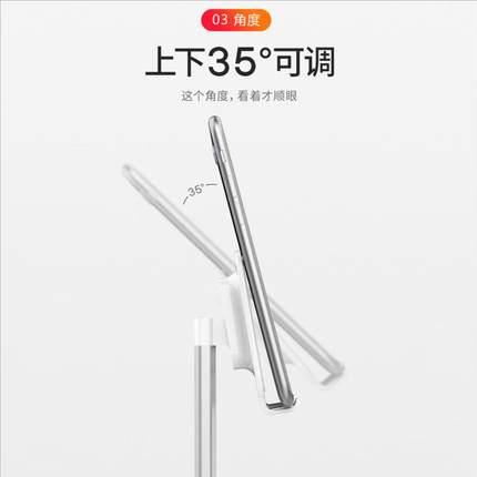 可伸縮手機支架 鋁合金伸縮懶人桌面手機支架ipad平板架子主播直播萬能通用支撐座『TZ2377』