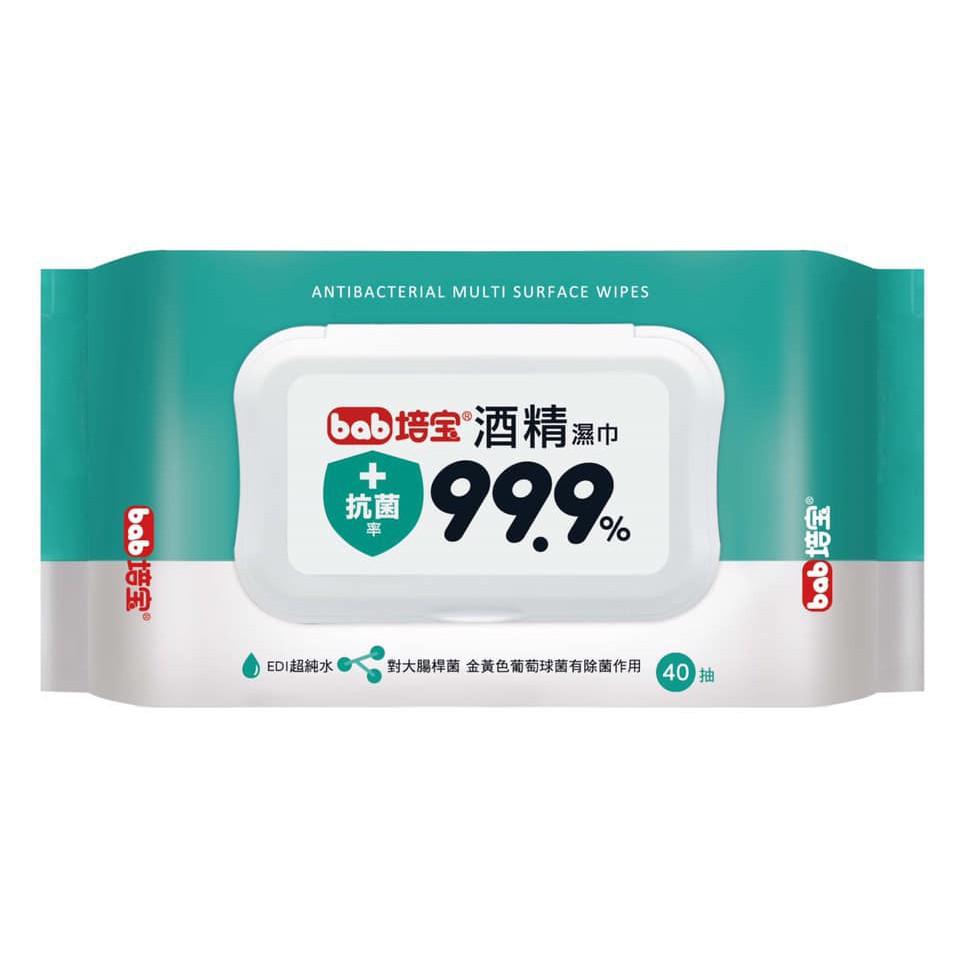 培寶-酒精99.9% 濕巾40抽