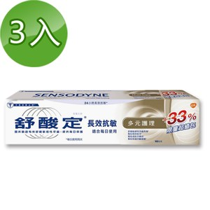 《舒酸定》長效抗敏-多元護理牙膏160g*3入/組