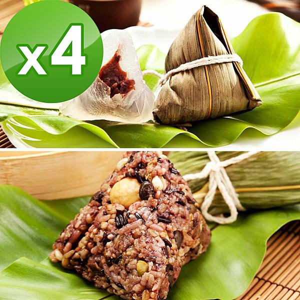 樂活e棧-三低素食養生粽子+包心冰晶Q粽子-紅豆(6顆/包,共4包)