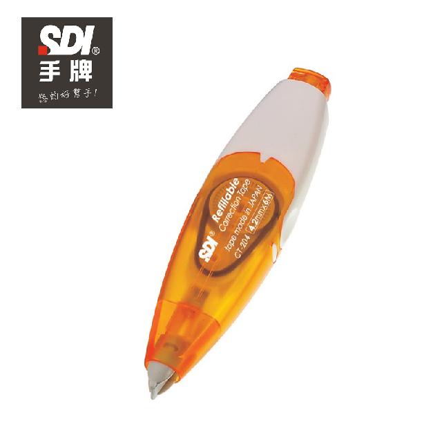 手牌SDI CT-204修正帶-4mmX6M