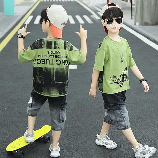 童裝男童夏天短袖套裝夏裝2020新款中大童小兒童網紅帥洋氣韓版潮 滿天星