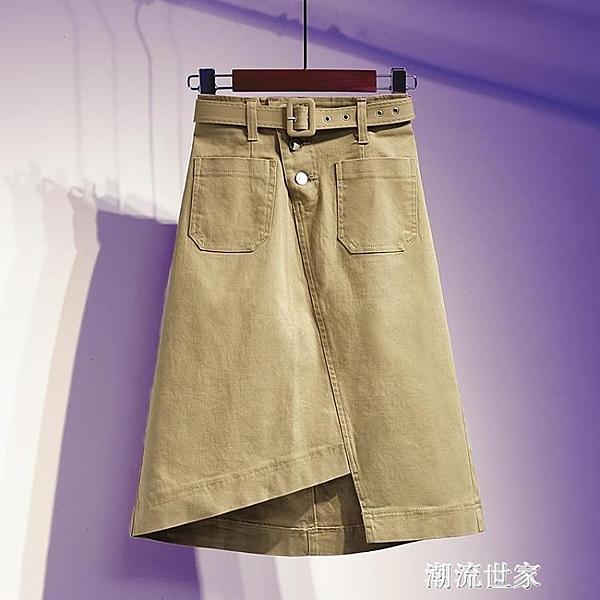 2020春秋季新款韓版牛仔裙半身裙女大碼胖mm中長款a字包臀一步裙『潮流世家』