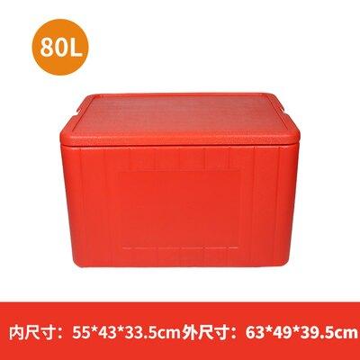 保溫箱 保溫箱商用擺攤早餐食品保鮮箱塑膠冷鏈冷藏箱保冷冰桶大容量『SS3227』