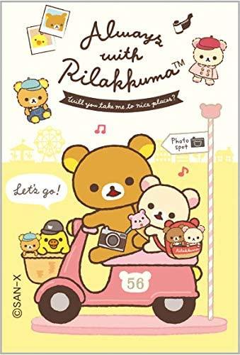 懶熊Rilakkuma Dr.Grip原子筆,多色筆/中性筆/原子筆/鋼珠筆,X射線【C746182】