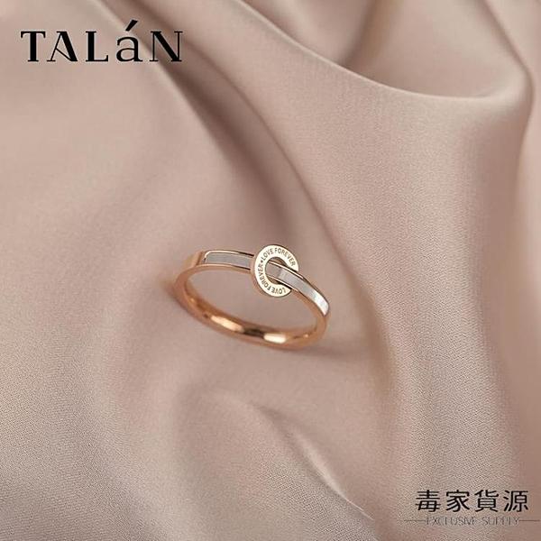 日系輕奢羅馬數字食指戒指女簡約時尚個性小眾指環【毒家貨源】