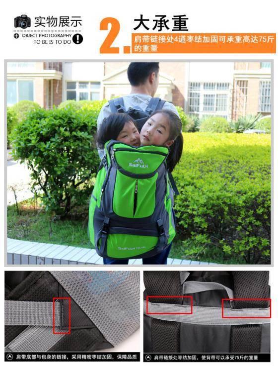 大背包男後背包運動大容量行李包休閒旅行包女超大旅游登山包打工