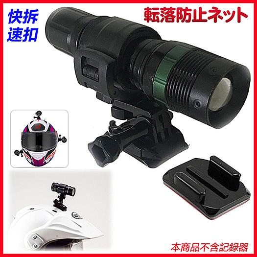 mio M738D M777 M652 M658 plus金剛王行車記錄器車架扣環扣快拆座安裝安全帽行車紀錄器支架固定架